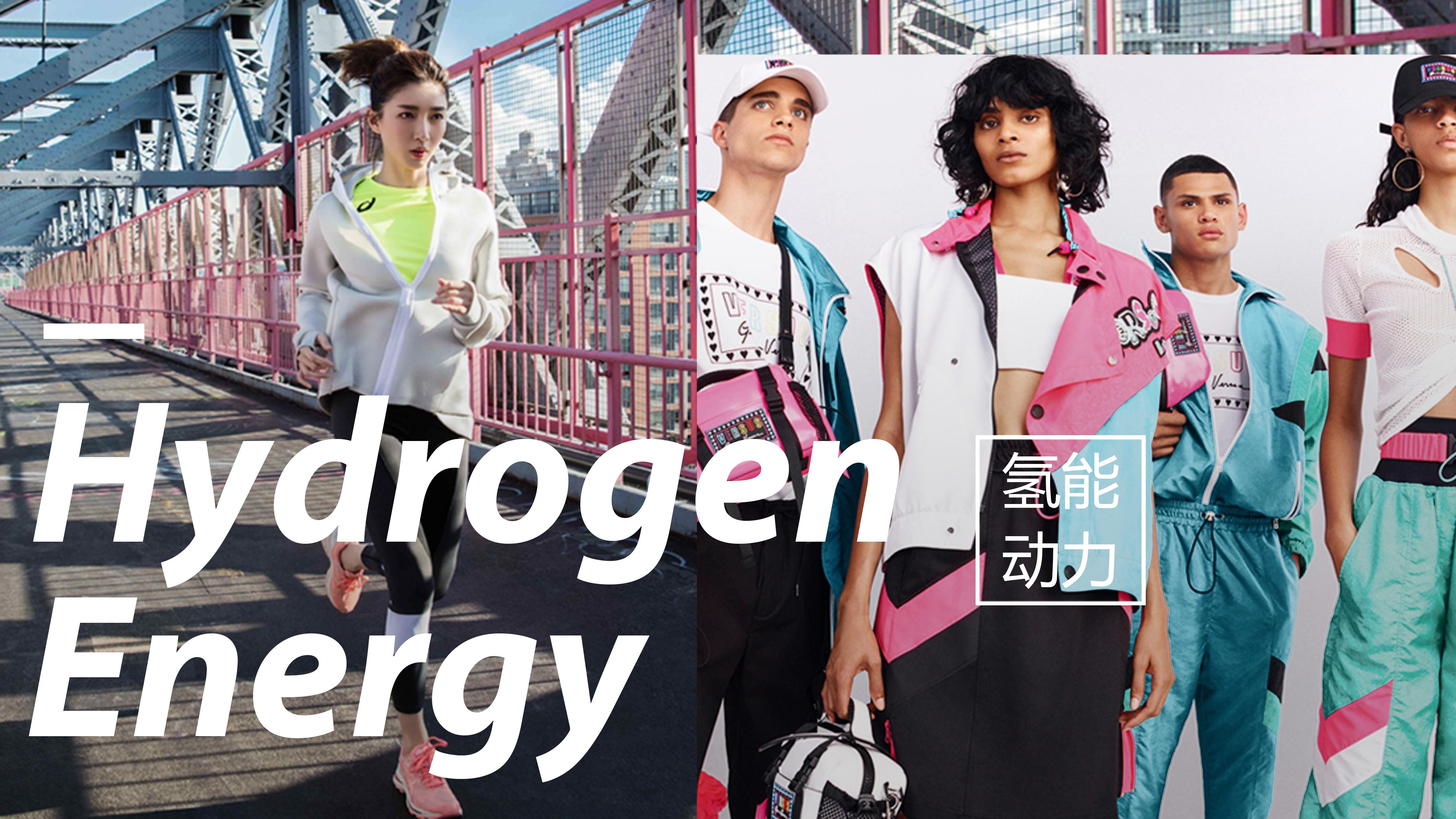 Hydrogen Energy -- 2020 S/S Theme Trend