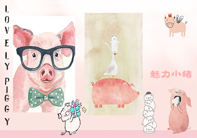 2019 S/S Pattern Trend for Girls' Clothing -- Pigs