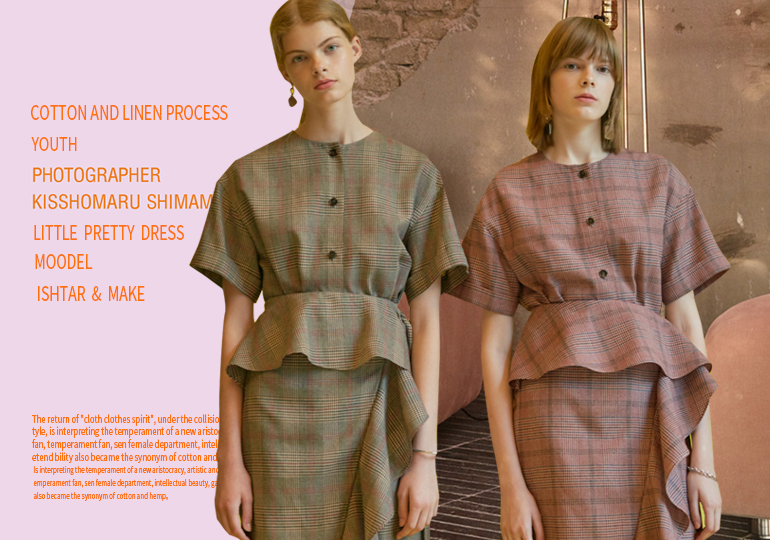Youthful Style -- 2020 S/S Details of Women's Cotton & Linen Apparel