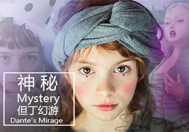 Mystery •Dante's Mirage -- 19/20 A/W Color Trend for Kidswear