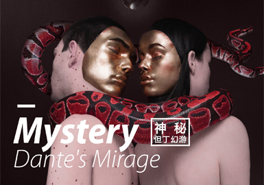 Mystery ▪ Dante's Mirage (Key Color) -- 19/20 A/W Color Trend for Menswear