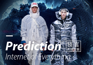 Prediction • Internet of Everything -- 19/20 A/W Design Development for Menswear