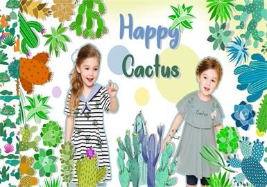 Succulent Plants -- 2020 S/S Pattern Trend for Kidswear