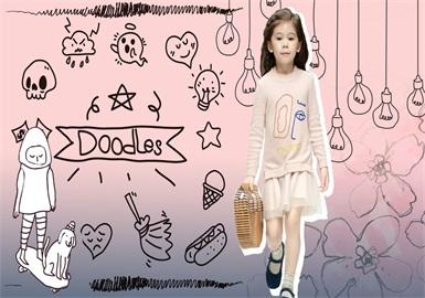 Interesting Lines -- 2020 S/S Pattern Trend for Kidswear