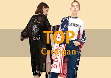 Casual Cardigan -- 18/19 A/W Women's Hot Item in Market