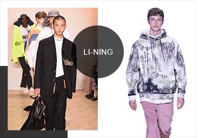 Li Ning -- A/W 19/20 Analysis of Catwalk Brands for Menswear