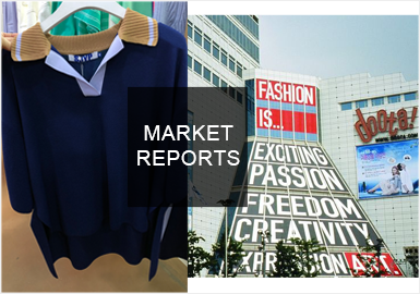 Knitwear -- Comprehensive Analysis of Resort 2019 Women's Knitwear in South Korean Markets.