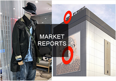 A/W Special Report -- The Comprehensive Analysis of Menswear at Guangzhou Wholesale Markets