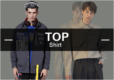The Shirt -- Popular Items in the Menswear Market