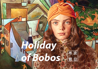 Holiday of BoBos -- S/S 2021 Theme Trend for Kidswear