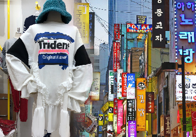 Korean-style Girls -- The Comprehensive Analysis of Korean Womenswear Markets