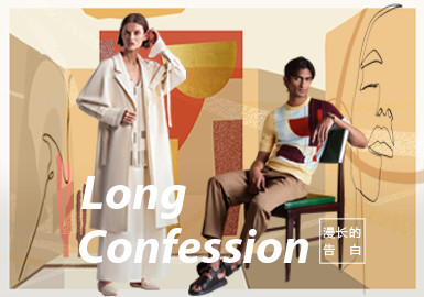 Long Confession -- The Thematic Pattern Trend for A/W 21/22