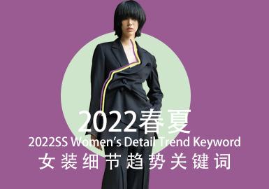 Key Words for S/S 2022 Womenswear Detail Trend