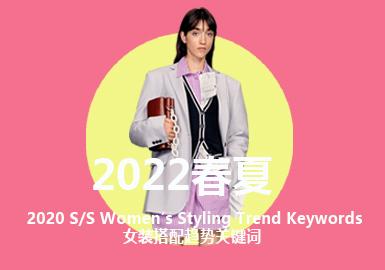 Key Words for S/S 2022 Womenswear Styling Trend