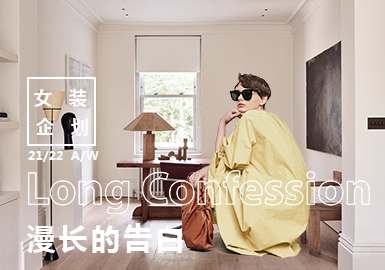 Long Confession -- Theme Design & Development for Womenswear
