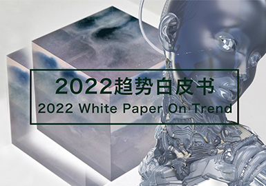 2022 White Paper on Trend