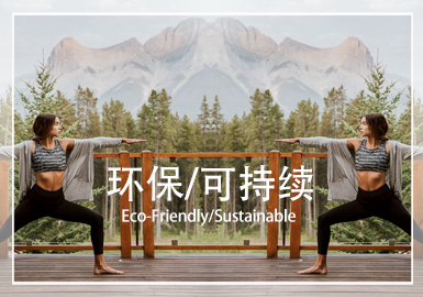 Eco-Friendly/Sustainable -- Trend for S/S 2022 Knitted Fabrics