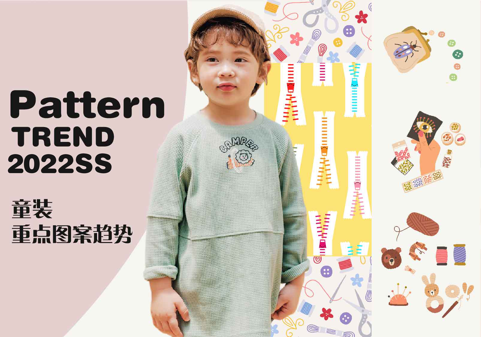 Stitches of Time -- The Pattern Trend for Kidswear