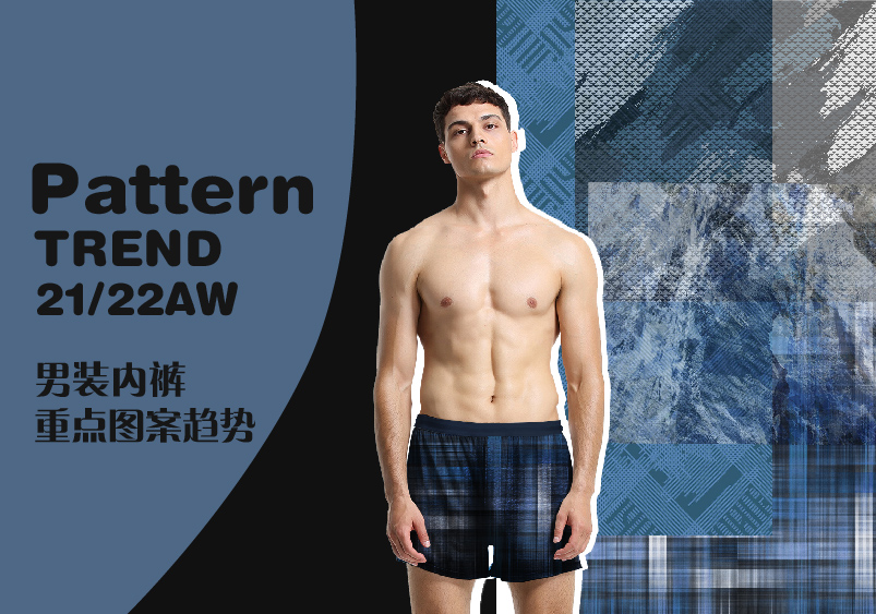 Geometric Aesthetics -- The Pattern Trend for Men's Underpants