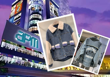 Key Design -- The Analysis of Women's Denim in Korean Wholesale Markets