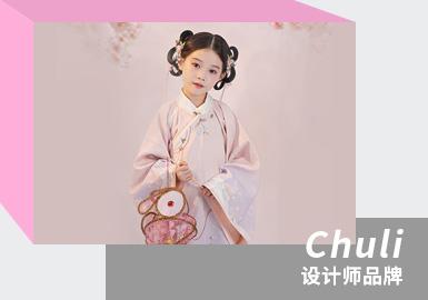 Han Fu -- Chuli The Kidswear Designer Brand