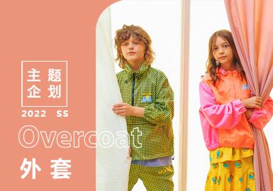 Outerwear -- The Design Development of Kidswear