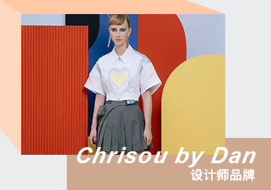 Combination Experiment -- The Analysis of Chrisou by Dan The Womenswear Designer Brand