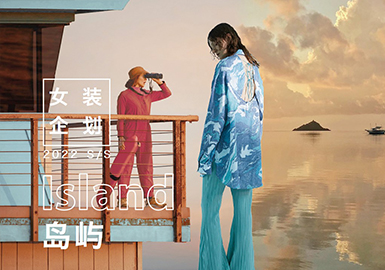 Island -- The Design Development of Womenswear