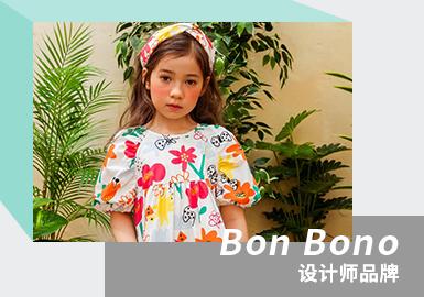 Dazzling Tangram -- Bon Bono The Designer Brand