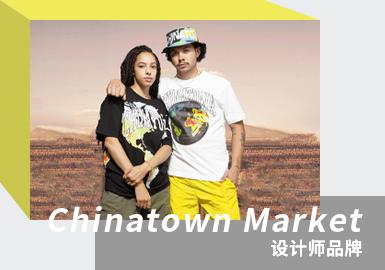 Rebellious Streetwear -- The Analysis of Chinatown Market The Menswear Designer Brand