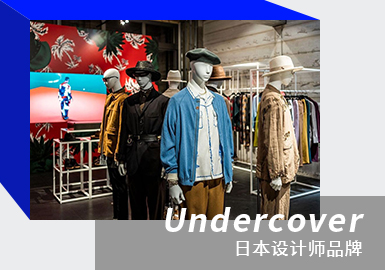 Delicate Yuppies -- The Analysis of UNDERCOVER The Menswear Designer Brand
