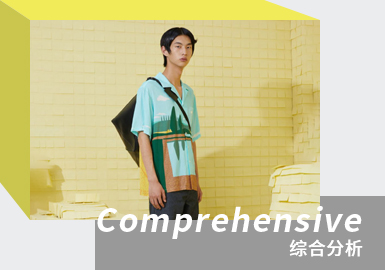Bold Emotion -- The Comprehensive Analysis of Menswear Designer Brand