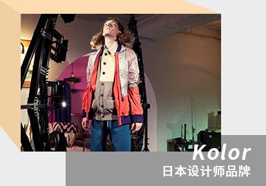 Rebellious & Variable -- The Analysis of Kolor The Menswear Designer Brand