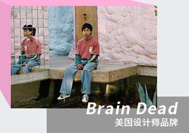 Imaginative World -- The Analysis of Brain Dead The Menswear Designer Brand