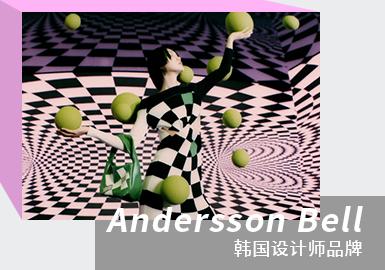 Scandinavian Retro Aesthetics -- The Analysis of Andersson Bell The Womenswear Designer Brand