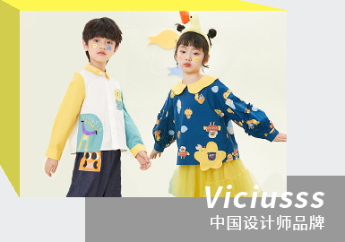 Being Flamboyant and Unique -- Viciusss The Chinese Designer Brand