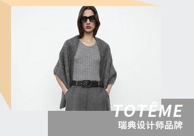 Daily Minimalism--The Analysis of Totême Womenswear Brand