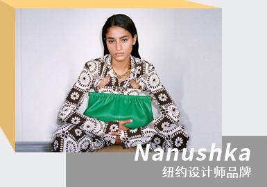 French Nostalgia -- The Analysis of Nanushka The Womenswear Designer Brand