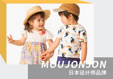 Extreme Fun -- MOUJONJON The Japanese Kidswear Designer Brand