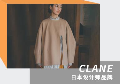 Outstanding Fashion Taste -- The Analysis of CLANE The Womenswear Designer Brand