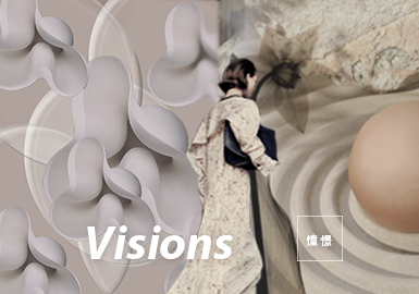 Visions -- The Pattern Trend of A/W 22/23 Theme