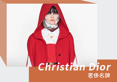 The World of Fairy Tales --The Analysis of Womenswear Luxury Brand Christian Dior