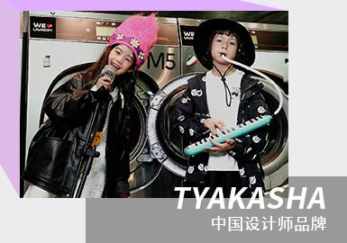 Dancing Bear -- The Chinese Kidswear Designer Brand TYAKASHA
