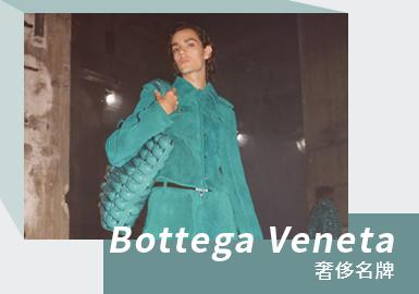The Simplicity That Surpasses Complexity -- The Analysis of Bottega Veneta The Luxury Menswear Brand