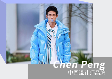 The New Land -- The Analysis of CHENPENG The Menswear Designer Brand