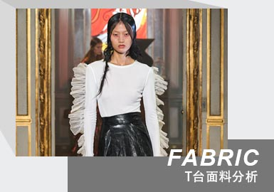 Knitted Fabric -- The Comprehensive Analysis of Womenswear Runways