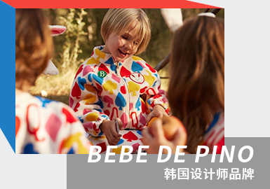 Lazy Forest Club -- The Analysis of BEBE DE PINO The Korean Kidswear Designer Brand